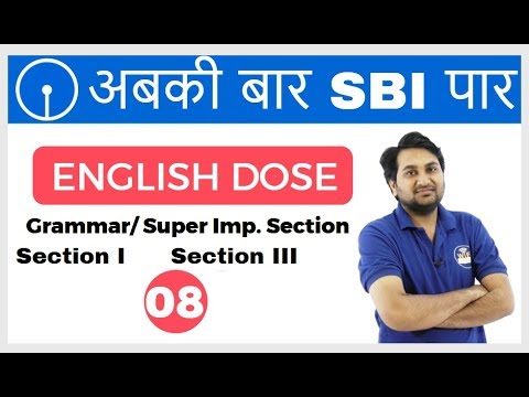 1:00 PM English Dose by Harsh Sir | Grammar/ Super Imp. Section | अबकी बार SBI पार I Day #08
