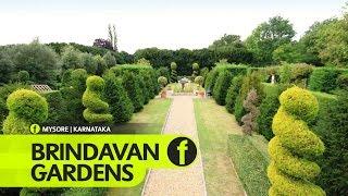 brindavan gardens mysore karnataka tourism