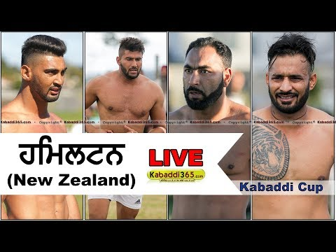 🔴 [Live] Hamilton (New Zealand) Kabaddi Cup 25 April 2018