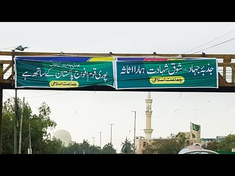Jamaat-e-Islami is recruiting volunteers if India and Pakistan go to war | SAMAA DIGITAL