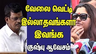 Kushboo Angry Reply To Press In Producer Council Election | Cine Flick