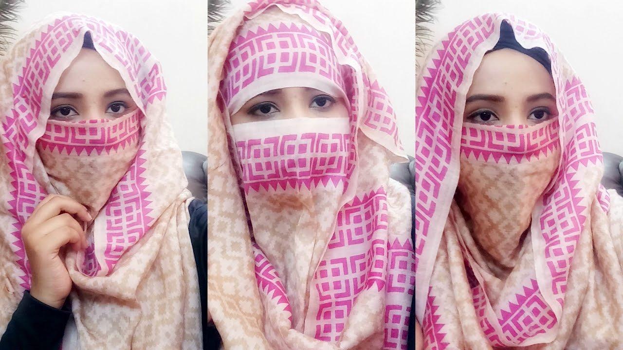 How To Tie Niqab  Hijab Tutorial