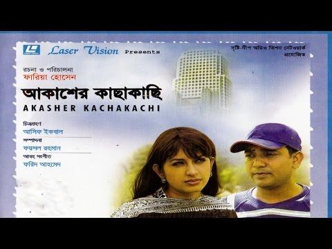 Bipasha Ahmed