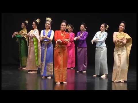ระบำชุดไทยพระราชนิยม