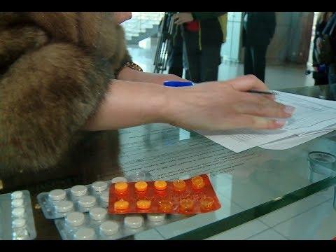 Какие таблетки нельзя перевозить в багаже / Новости