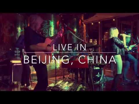 Soul Shake  2018 Promo   in Beijing