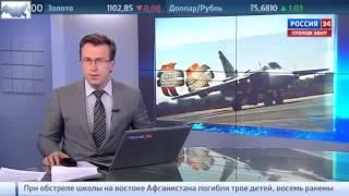 Генштаб отчитался об ударах по позициям ИГИЛ Новости 12 01 2016 РОССИЯ СИРИЯ ИГИЛ