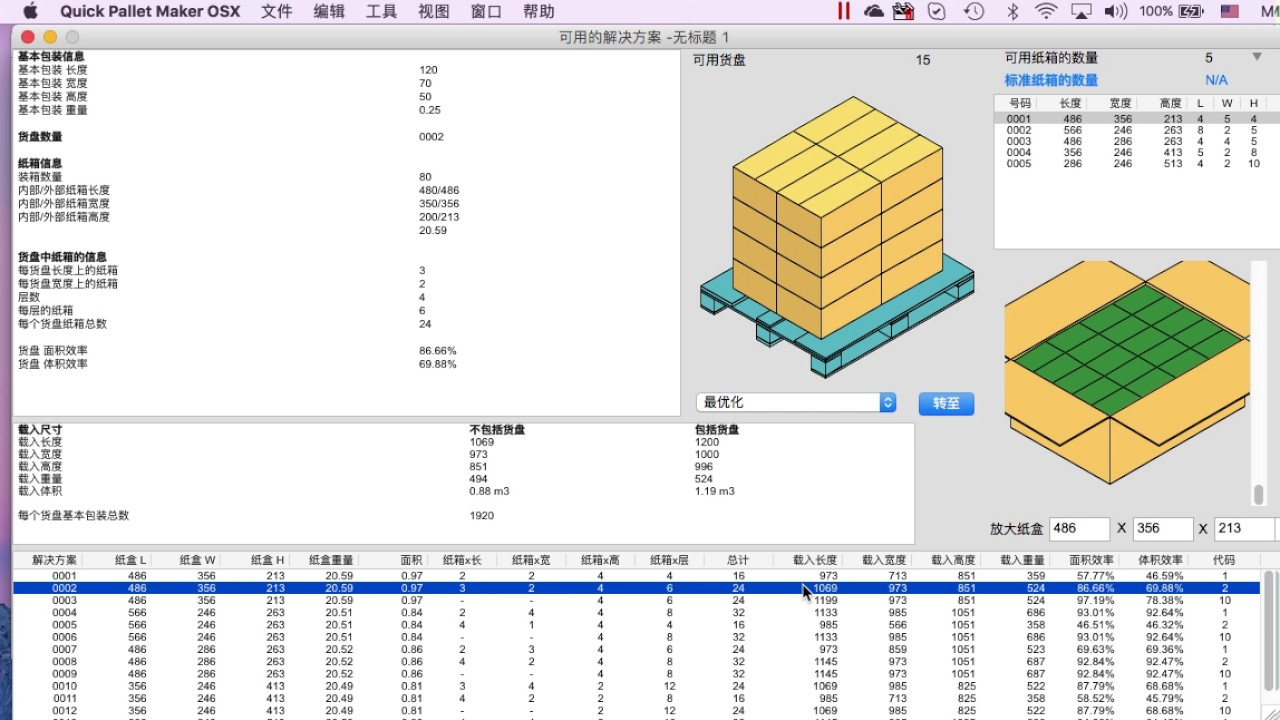 Quick pallet maker 4 primary package calculation youtube quick pallet maker 4 primary package calculation ccuart