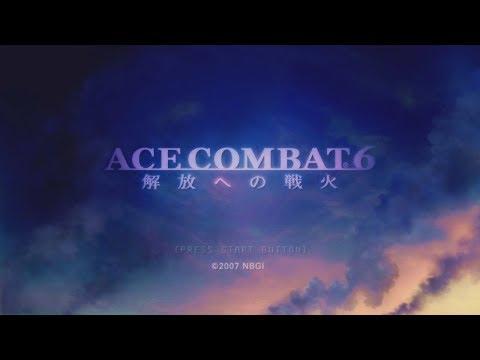 [M02] ヴィトーツェ防空戰 - エースコンバット6