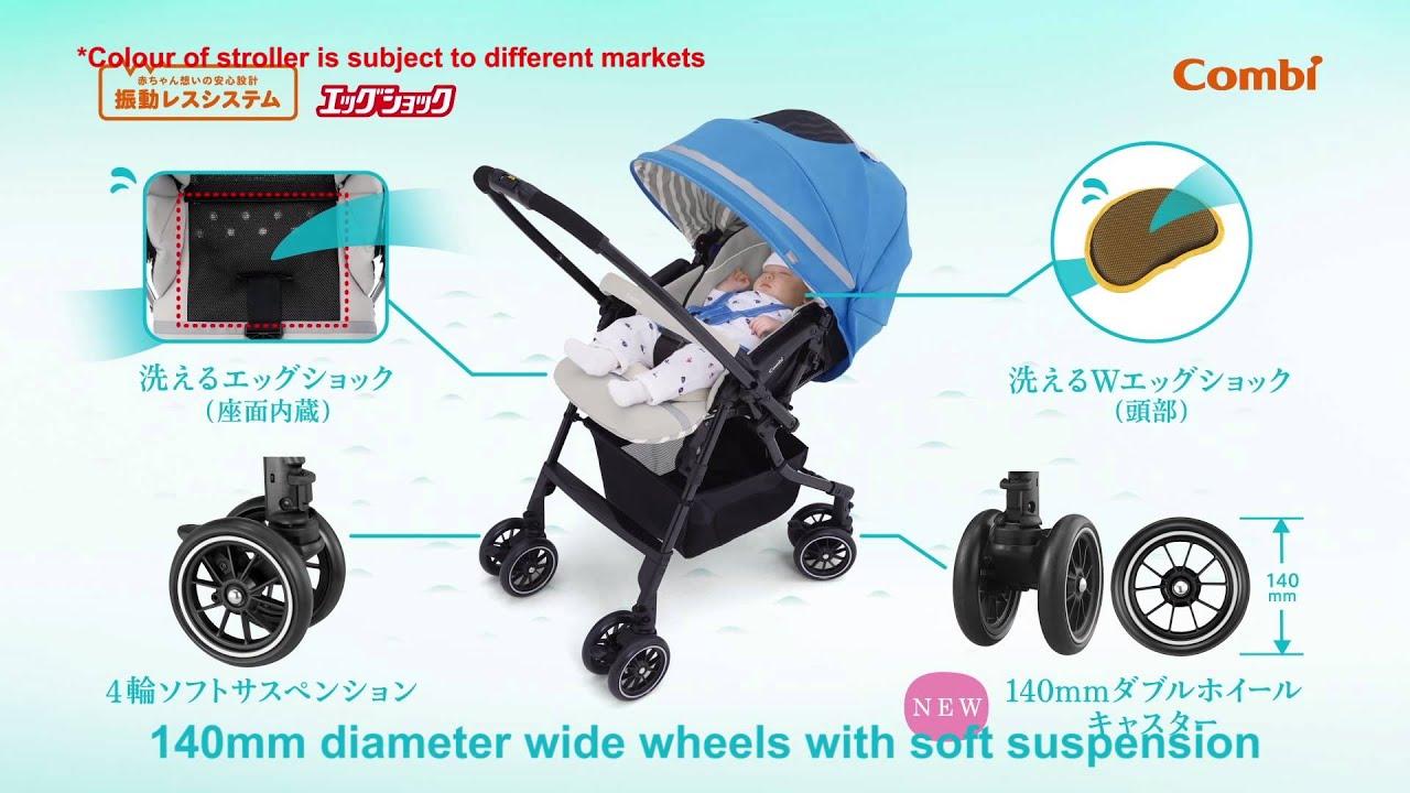 The Lightest Auto 4 wheels stroller 4.9kg - Combi Mechacal Handy ...