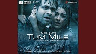 tum mile (pocket cinema)