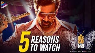 Top 5 Reasons To Watch Disco Raja | Ravi Teja | Nabha Natesh | Payal Rajput |Disco Raja Telugu Movie