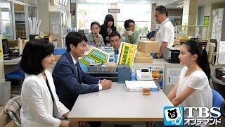 神楽村に、都会から橋尾基希(林泰文)とその娘2人が移住することになった。...