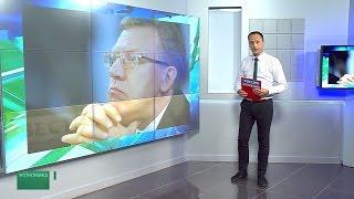 видео Вести Экономика