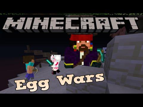 Minecraft Minigames: 'Egg Wars' : Пазим яйцето с НЕЛИ ;D