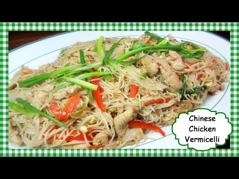 How To Make Chinese Chicken Vermicelli Stir Fry ~ Vermicelli Noodle Recipe