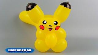 Покемон Пикачу / Pikachu Pokemon