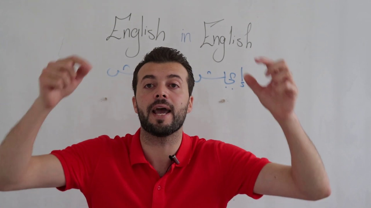 English conversation: محادثة بالانجليزي في محطة القطار