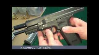 スプリングフィールド XD 実銃 フィールドストリップ