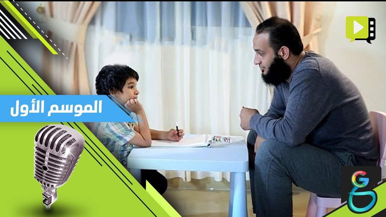عبدالله الشريف | لما تكبر