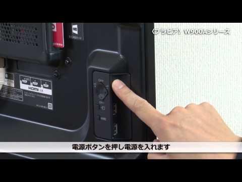 ソニー液晶テレビ ブラビア 壁掛けユニット Su Wl400の設置方法 Doovi