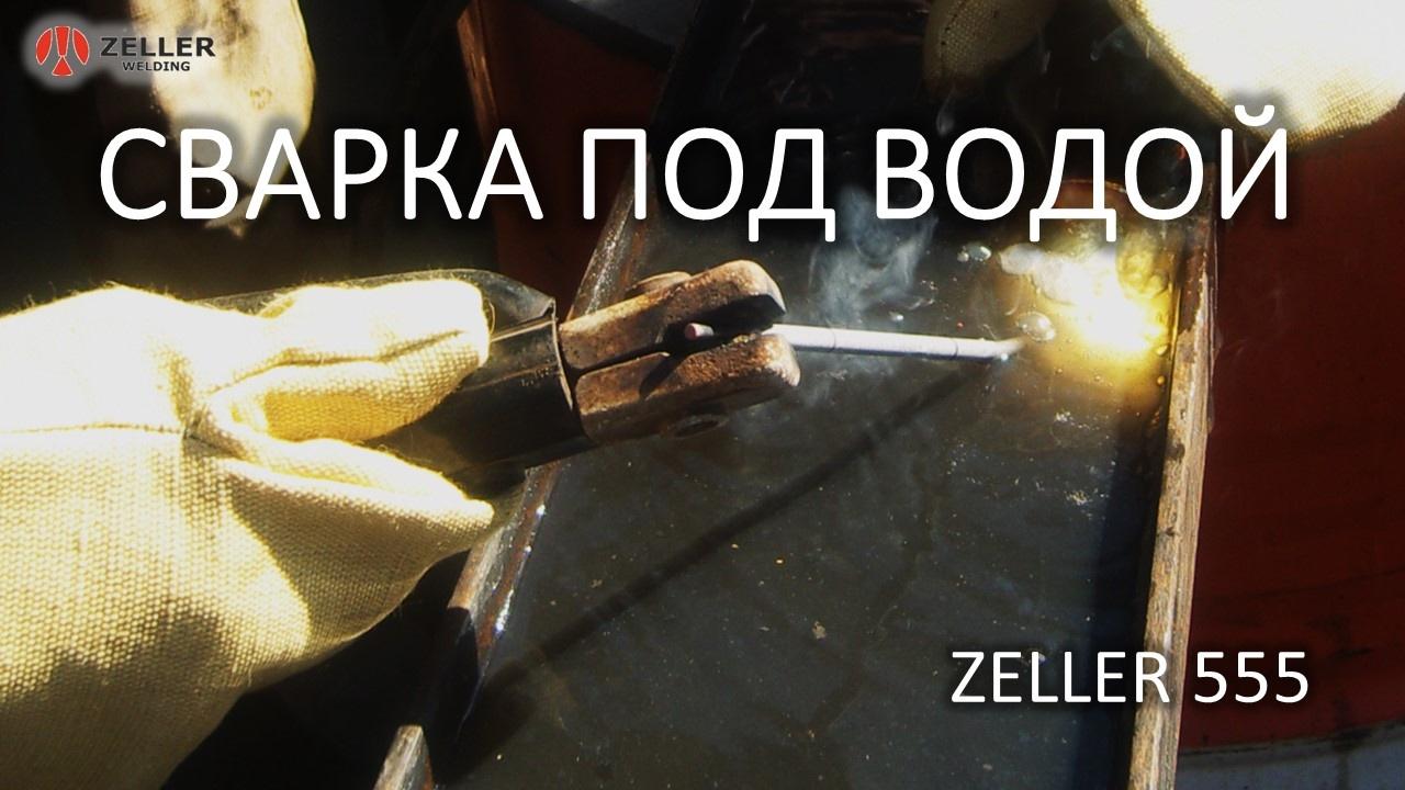 Дополнительная информация. Тип продукта: электрод; покрытие: рутиловое; диаметр, мм: 3; вес, г: 5300; бренд: esab; страна-производитель: россия. Отзывы. Добавить отзыв.