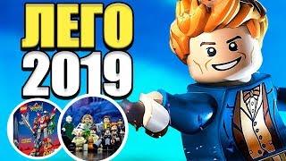 LEGO 2019 / LEGO Гарри Поттер МИНИФИГУРК...