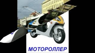 074 Развивающие уроки и мультфильмы для детей  Городские автомобили