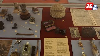 Старинные журналы, парфюм и игрушки новая выставка в Кириллове