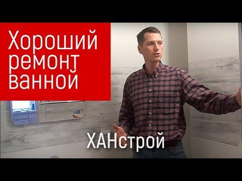 Беби Бон BABY born Интерактивная ванна и унитаз - YouTube