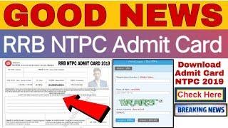 Railway NTPC Admit-Card Download 2019 || Download Now.