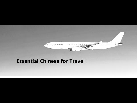 Essential Chinese For Travel 1
