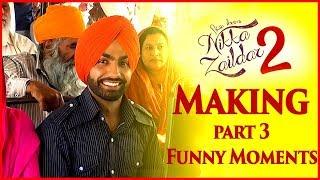 NIKKA ZAILDAR 2 | funny moments | making part 3 | Ammy Virk, Sonam Bajwa, Wamiqa