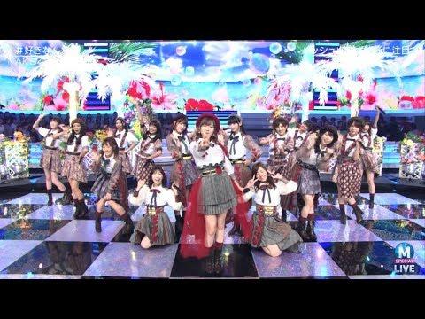 #好きなんだ / AKB48 Sukinanda Lyrics
