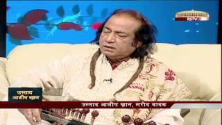 Shakhsiyat with Ustad Aashish Khan