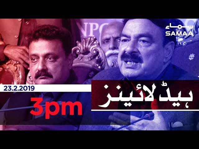 Samaa Headlines - 3PM - 23 February 2019