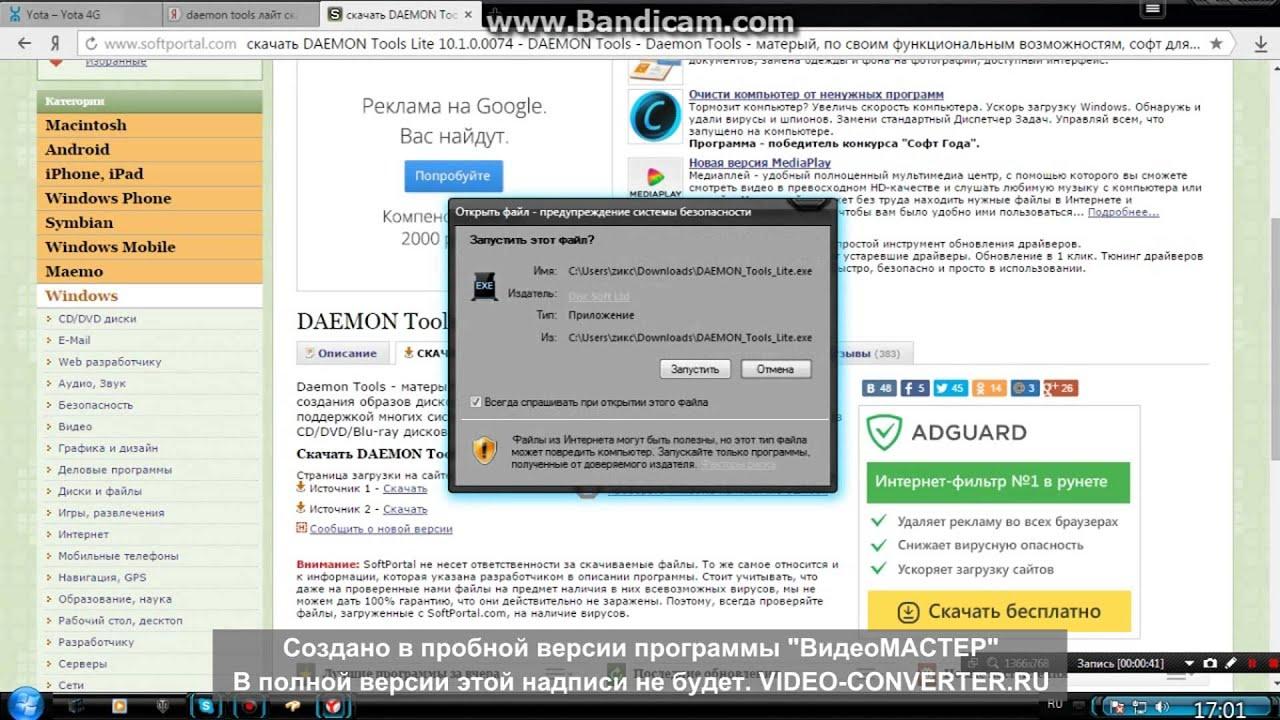 Softportal com бесплатные программы скачать