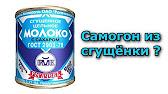 Коньяк каталог товаров (продуктов) интернет магазина супермаркета рост в харькове.