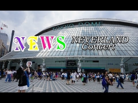 First concert in Japan ~NEWS NEVERLAND Concert in TOKYO DOME~ (Vlog #37)