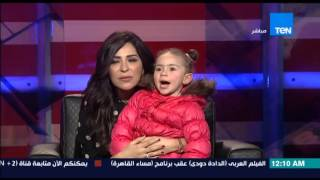 مساء القاهرة - إنجي أنور : ابنة الشهيد محمد عليوة