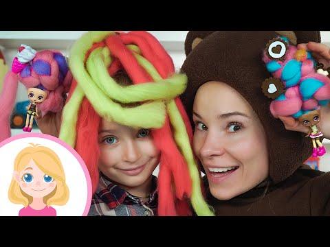 Маленькая Вера и Медведь распаковывают куклы CandyLocks от SpinMaster - Candylocks Candy Hair Dolls