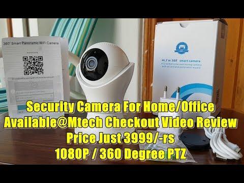 WiFi Security Cup Camera 1080p IPc360 Review By M-Tech Faran Rajpoot  URDU/HINDI