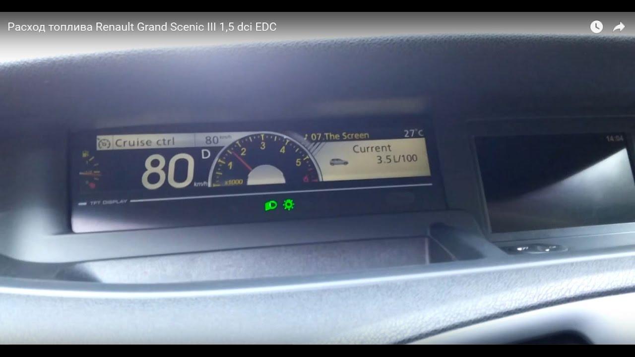 Планшет в подголовник Renault Grand Scenic 3