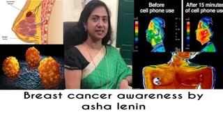 Mobile phones 📱 for those women who commonly keep inside blouse , cancer breast risk 😱