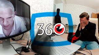 360° — МОИ СТАРЫЕ РОЛИКИ (стыд over 9000)(VR-видео о том, как стыдно бывает открыть самые ранние ролики на своем канале, заглянуть в прошлое без прекра..., 2016-05-08T18:23:24.000Z)