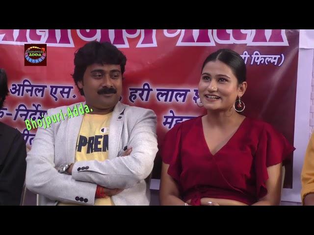 Two Bhojpuri Films Launched|| Kaala Til Pe Dil Aagaeel & Bagal Wali Jaan Maareli|| Nagendra Ujala