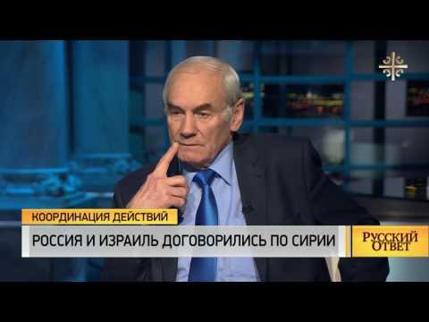 Никто не может ущемлять интересы России