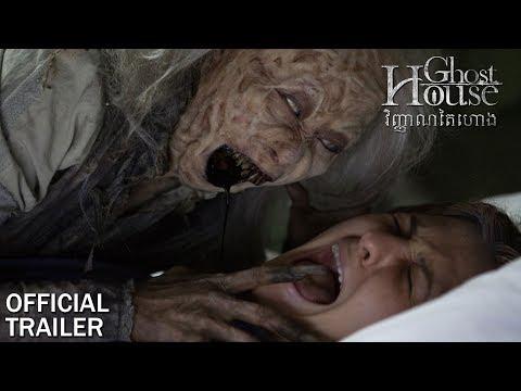 វិញ្ញាណតៃហោង/Ghost House - Trailer