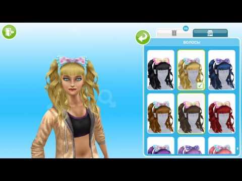 Одежда для взрослых женщин в The Sims FreePlay