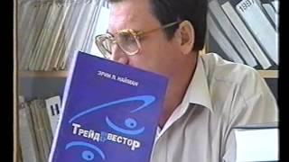ТДАТУ АРХІВ,Бібліотека день інформації 26_ 09_ 2001 р